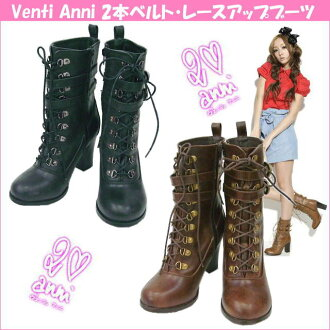 RAGAZZA 62600 2 belt with lace-up boots.
