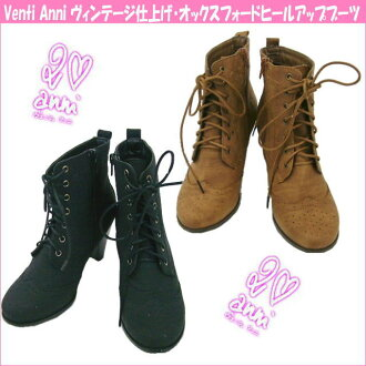 32633 Venti Anni Venti Methodand ☆ vintage finish-Oxfordshire-up boots