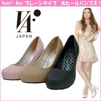 31073 Venti Anni Venti Anni ☆ plain type and thick heel pumps