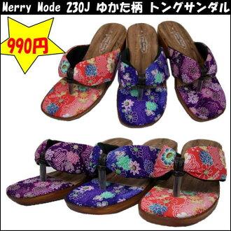 Merry Mode 230 J yukata traditional thong sandals