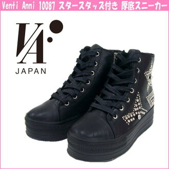 Venti Anni 1,008.7 ☆ Venti preparation of phthalocyanine with Filipa thickness bottom sneakers