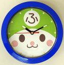 掛け時計 (蓄光タイプ)