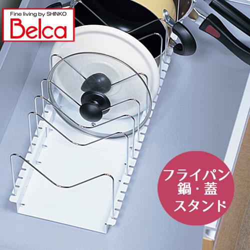 キッチン整理用品, 調理小道具立て  6090cm