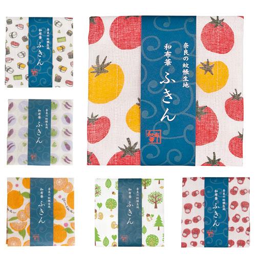 配膳用品・キッチンファブリック, ふきん・カウンタークロス