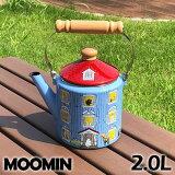 ムーミン 2.0L ケトル MOH-2.0K ムーミンハウスシリーズ IH 直火OK