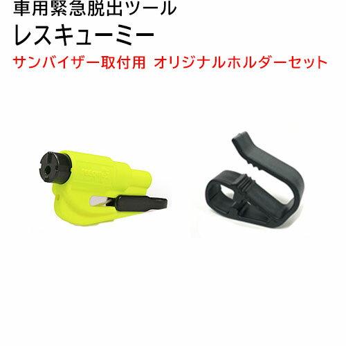 防災関連グッズ, 防災セット・非常用持ちだし袋