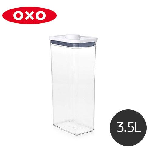 保存容器・調味料入れ, 保存容器・キャニスター 2 OXO