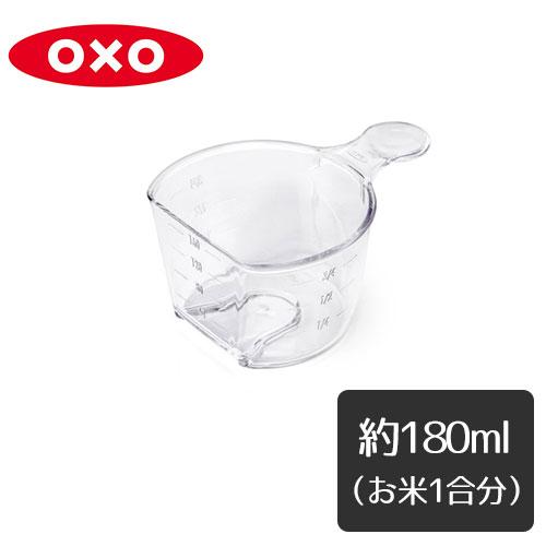 計量・タイマー・温度計, 計量カップ 2 OXO