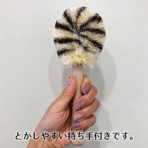 A'sワークス(エースワークス)『ペットブラシ(猫ちゃん、柔らかい毛用)』
