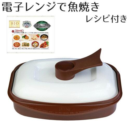 鍋・フライパン, グリルパン  NEW BIO
