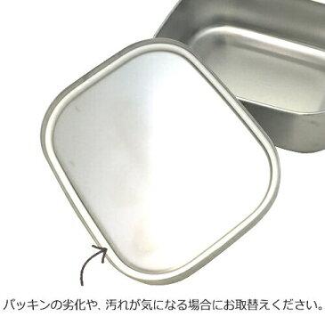 工房アイザワ 弁当箱 パッキン・丸型ランチボックス 1段、2段(パッキンのみ・本体は含みません)