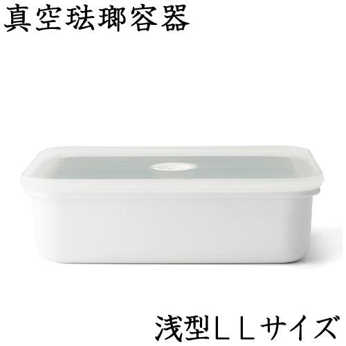 保存容器・調味料入れ, 保存容器・キャニスター  LL VD-LLW