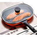 魚焼き用のグリルパン切身魚にちょうどよいサイズ!【レビューを書いて送料無料(沖縄・離島は...