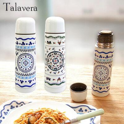スペイン発祥の伝統的な柄「タラベラ」の魔法瓶タラベラ魔法瓶500ml【マグボトル】【北欧】【水...
