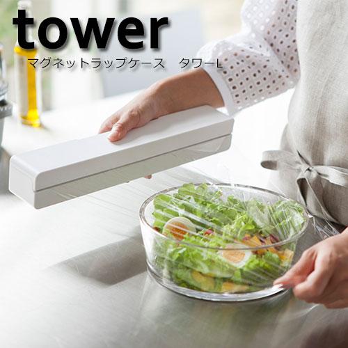 キッチン整理用品, その他 10 L 3247