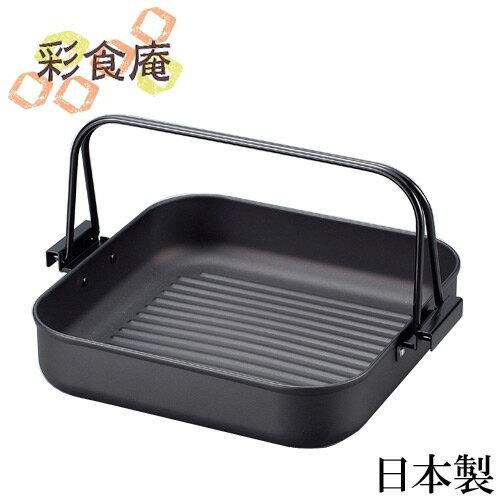 鍋, すき焼き鍋  2626cm MM-8557