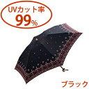 【特別価格!在庫限り】シャンブレー刺繍mini(日傘 折りたたみ)【日傘 フリル】【w.p.c】【ワールドパーティー】