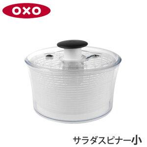 片手でノブを押すだけであっという間に野菜の水切りが完了【OXO】オクソークリアサラダスピナー...