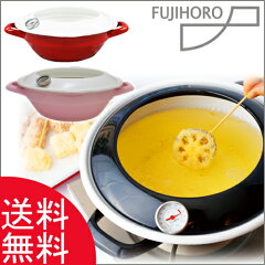 富士ホーロー天ぷら鍋 温度計付 24cm[天ぷら鍋IH対応][天ぷら鍋 温度計付き][揚げ物 …