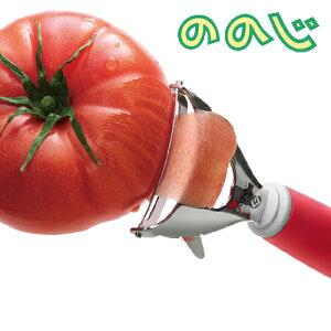 NHKまちかど情報室で紹介されました!トマトの薄皮がスイスイ剥けるののじ トマトピーラーIII【...