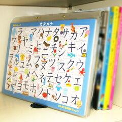散らばるパズルの収納に。製作途中も使えます。子供用パズル収納ケース 8枚入り