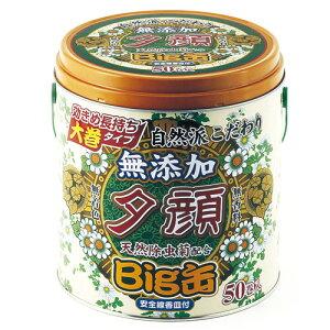 天然除虫菊を配合した無添加、無香料の蚊取り線香夕顔 天然蚊とり線香 L50巻Big缶入 T-8504
