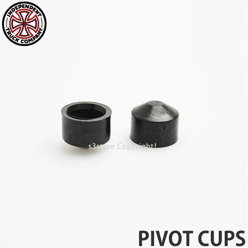 パーツ, その他  INDEPENDENT PIVOT CUPS