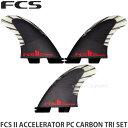 エフシエス アクセルレタ パフォマンスコア カボン トライ FCS FCS 2 ACCELERATOR PC CARBON TRI SET サフィン サフボド フィン カラ:BLACKRED サイズ:MEDIUM 65Kg  80 Kg