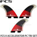エフシエス アクセルレタ パフォマンスコア トライ FCS FCS 2 ACCELERATOR PC TRI SET サフィン サフボド フィン SURF カラ:REDBLACK サイズ:MEDIUM 65Kg  80 Kg