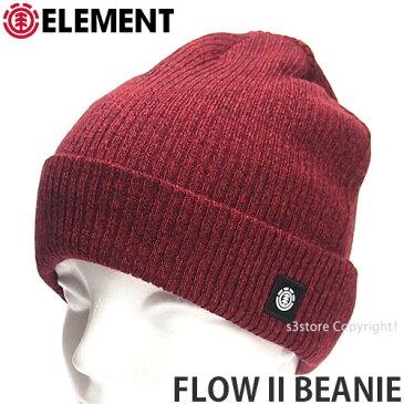 エレメント フロウ ツー ビーニー 【ELEMENT FLOW II BEANIE】 スケートボード スケボー ニット帽 帽子 アパレル ストリート コーディネート SKATEBOARD カラー:SYH サイズ:F