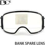 ダイス バンク スペア レンズ 【DICE BANK SPARE LENS】 スノーボード スノボー スキー ゴーグル SNOWBOARD GOGGLE 交換用 レンズカラー:Clear