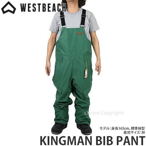 メンズウェア, ロングパンツ 20model WESTBEACH KINGMAN BIB PANT SNOWBOARD WEAR MENS :HUNTER GREEN