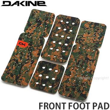 ダカイン フロント フット パッド 【DAKINE FRONT FOOT PAD】 サーフィン デッキ グリップ サーフギア SURF カラー:OCM サイズ:46 x 39cm