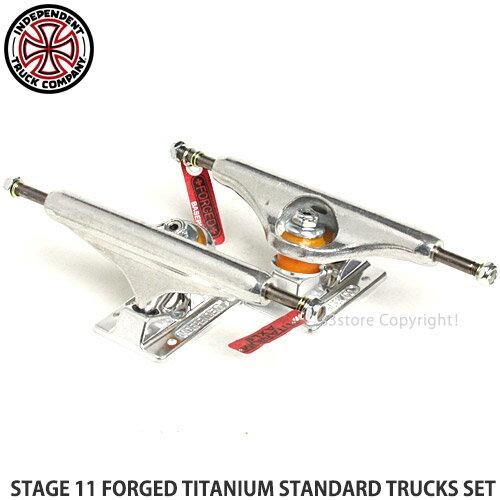 パーツ, トラック  11 INDEPENDENT STAGE 11 FORGED TITANIUM STANDARD TRUCKS SET :Silver :159Std