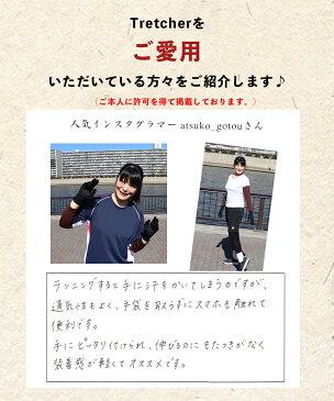 UVカット ランニング手袋 ストレッチ スマホ対応 グローブ メンズ レディース 男女兼用 ジョギング ウォーキング 春夏 hyo526