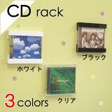 壁付けCDディスプレイラック白・黒・透明(CD収納/ジャケット展示)