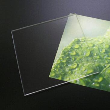 アクリル板 透明3mm 450mm×450mm 国産高級アクリル クリア DIY テーブルマット 棚板 ふた アクリルボード 工作