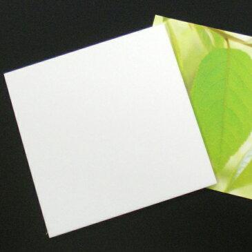 アクリル板 白3mm(ツヤ有) 150mm×150mm 国産高級アクリル クリア DIY テーブルマット 棚板 ふた アクリルボード 工作