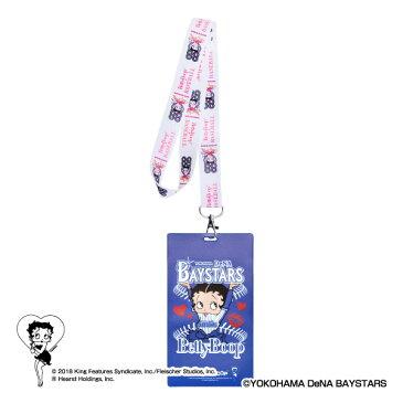 横浜DeNAベイスターズ公認グッズBETTY BOOP™×ベイスターズ チケットホルダー baystars/ベティー ブープ™/かわいい