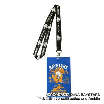 横浜DeNAベイスターズ公認グッズJURASSIC WORLD×ベイスターズ チケットホルダー baystars/ジュラシック・ワールド/恐竜/おすすめ