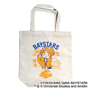 横浜DeNAベイスターズ公認グッズJURASSIC WORLD×ベイスターズ トートバッグ baystars/ジュラシック・ワールド/恐竜/おすすめ