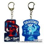 中日ドラゴンズ公認グッズJURASSIC WORLD×ドラゴンズ アクリルキーホルダー dragons/ジュラシック・ワールド/恐竜/おすすめ