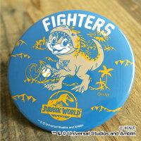 北海道日本ハムファイターズ公認グッズJURASSICWORLD×ファイターズドデカ缶バッジ