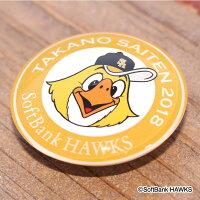 福岡ソフトバンクホークス公認グッズ鷹の祭典2018ガラスマグネット