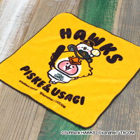 福岡ソフトバンクホークス公認グッズカナヘイの小動物ピスケ&うさぎ×ホークスハンドタオル
