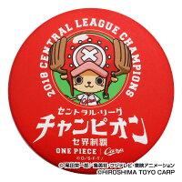 広島東洋カープ公認グッズワンピース×カープ2018リーグチャンピオンデカ缶バッジ