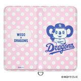 中日ドラゴンズ公認グッズWEGO×ドラゴンズ マルチスマホケース/中日/ドラゴンズ/Dragons/おすすめ
