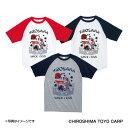 カープ公認グッズ 鯉坊やラグランTシャツ 広島東洋 カープ carp おすすめ おしゃれ かわいい シャツの商品画像