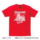 広島東洋カープ公認グッズガンダム×カープTシャツ(マスコット)(大人用)GUNDAM CARP おすすめ 人気 野球 応援 グッズ