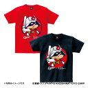広島東洋カープ公認グッズガンダム×カープTシャツ(シャア坊や)(子供用)GUNDAM CARP おすすめ 人気 野球 応援 グッズ